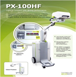 Mobile X-ray Model: PX-100HF,  5kW (Korea)