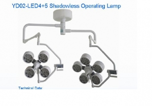 Shanghai Huifeng Ceiling lights YD02-LED4+5